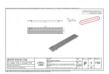 Решетка МЕШ NW 150, 1000/172/20, меш 30/10, Клас B 125 kN, поцинк. (tec, pro)