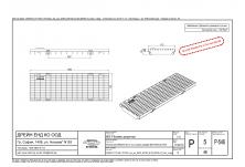Решетка МЕШ NW150, 1000/172/20, меш 30/10, Клас C 250 kN, стомана неръждаема V2A (tec, pro)
