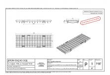 Решетка чугун надлъжен шлиц NW 150, 500/172/20, MW 29/13, Клас D 400 kN (pro) SV