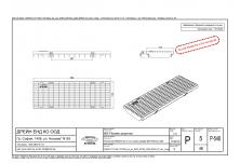 Решетка МЕШ NW 150, 500/172/20, меш 30/10, Клас C 250 kN, поцинк. (tec, pro)