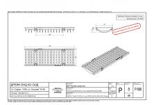 Решетка чугун шлиц NW 150, 500/172/20, SW 14/150, Клас E 600 kN (pro) SV