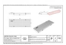 Решетка МЕШ NW 150, 500/172/20, MW 25/16, Клас D 400 kN, поцинк. (pro) SV
