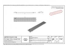 Решетка МЕШ NW 150, 1000/172/20, меш 30/10, Клас C 250 kN, поцинк. (tec, pro)