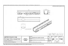 FILCOTEN pro V NW 151 mini H=170mm, без наклон, с отвор за заустване DN150