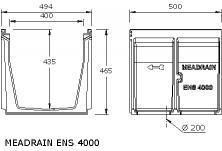 MEADRAIN EN4000.1 Улей отводнителен L=0.5 м