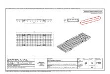 Решетка чугун надлъжен шлиц NW 150, 500/172/20, MW 29/13, Клас C 250 kN, (tec, pro)