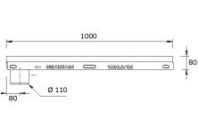 MEADRAIN LZ1000.0 A/80SC Улей отводнителен L=1.0 м с отвор Ø110