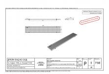 Решетка МЕШ NW 150, 1000/172/20, MW 25/16, Клас D 400 kN, поцинк. (pro) SV